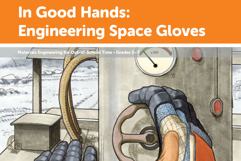 In Good Hands - Space Gloves illustration